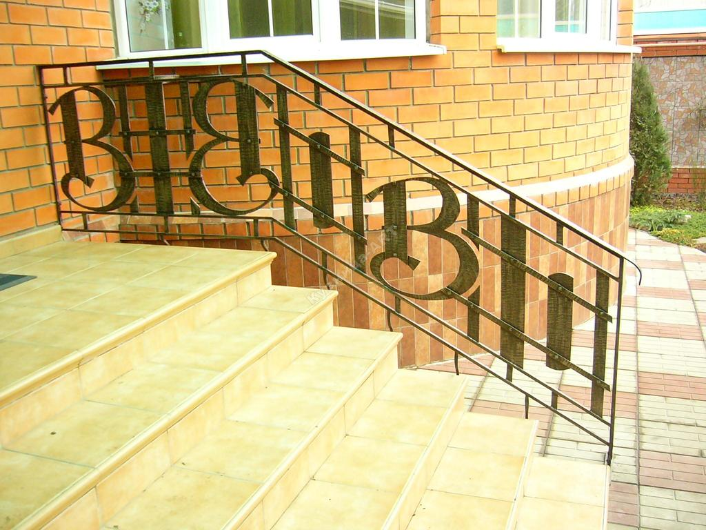 Кованые ограждения лестницы с инициалами